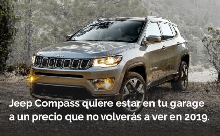Autos Nuevos Carros Nuevos En Mexico Seminuevos 2018 2019 En Venta